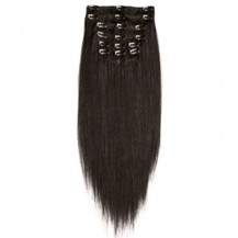 """24"""" Dark Brown (#2) 7pcs Clip In Indian Remy Human Hair Extensions"""